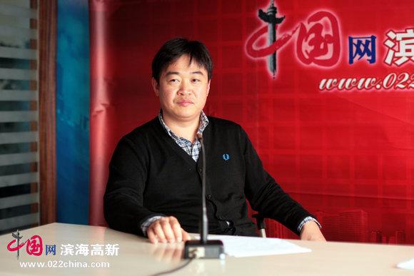天津强微特公司董事长郑春阳做客中国网・滨海高新访谈