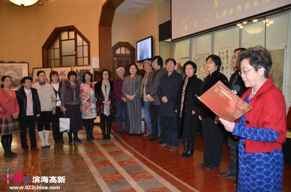 """""""天津女书画家佳作邀请展""""3月5日在中国金融博物馆开幕。"""