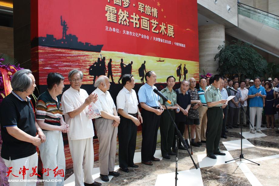 """""""中国梦・军旅情,霍然书画艺术展""""开幕式。"""