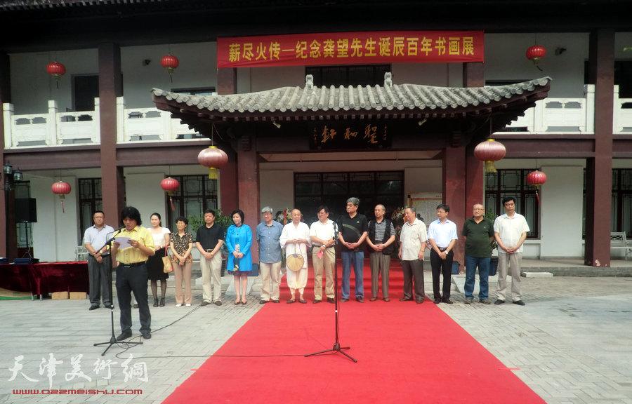 纪念龚望先生诞辰百年书画展在圣和轩书画园举行,图为现场。