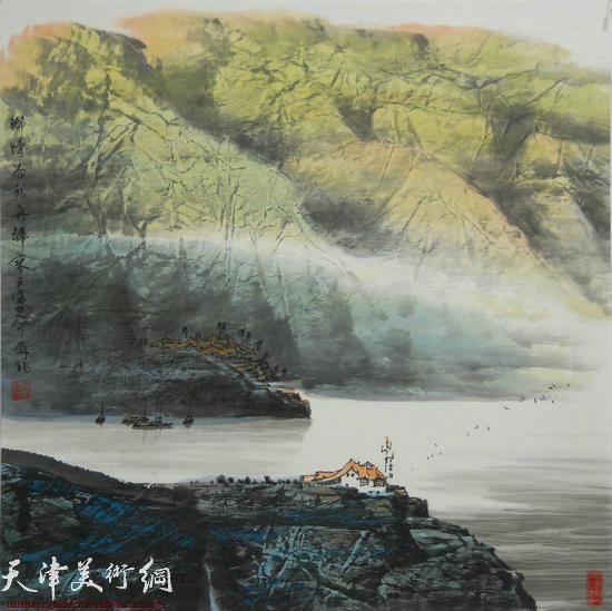 蜀山嘉陵画派创始人向中林作品:乡情为水舟归来