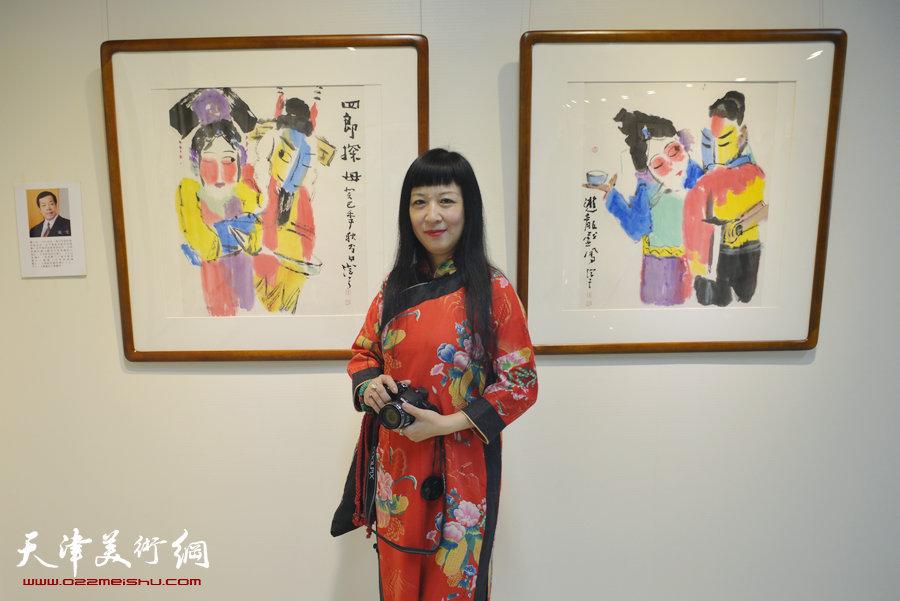 举办 首届名家中国画邀请展