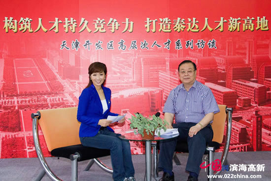 专访天津膜天膜科技有限公司董事长 李新民