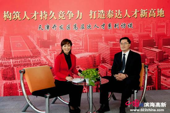 专访天津国际生物医药联合研究院副院长 王林