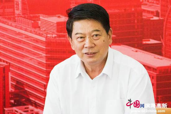 专访天津开发区第一中学校长 王延瑞