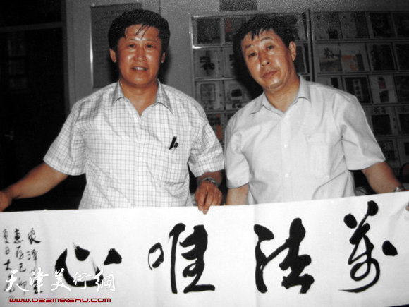 中国美协主席刘大为赠书孙家潭:万法唯心