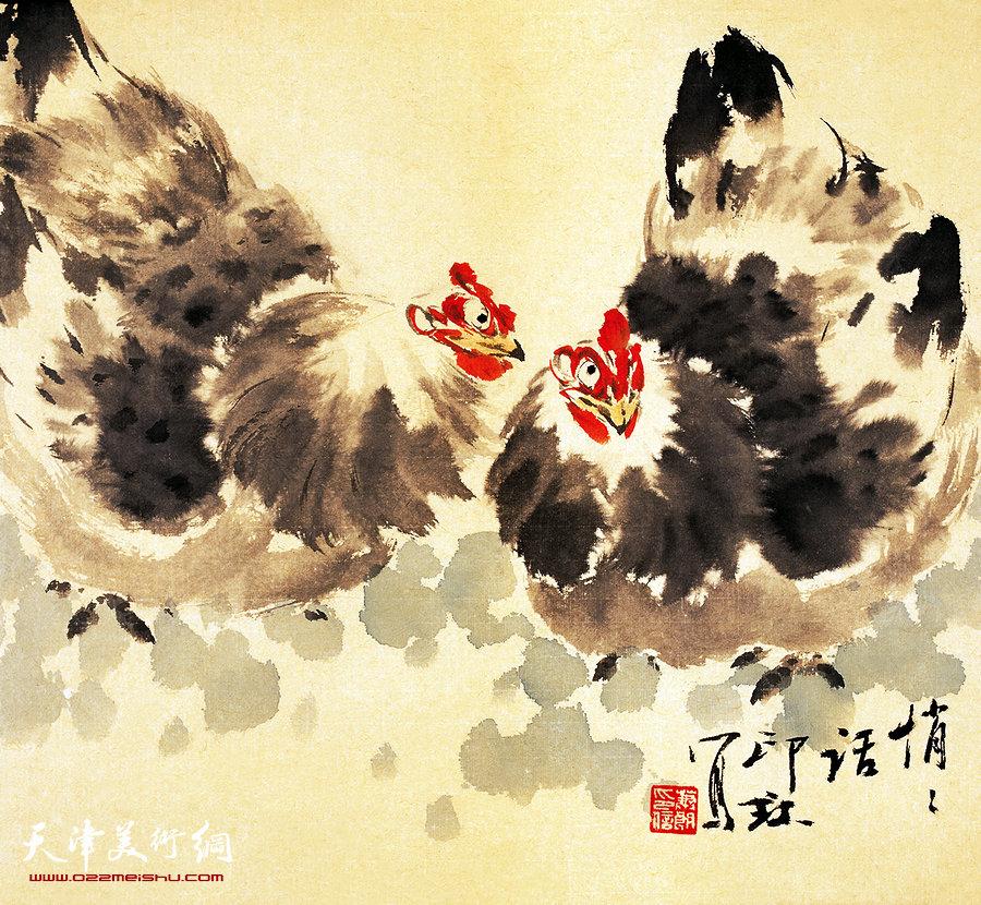 萧朗花鸟小品画作:《悄悄话》1997年