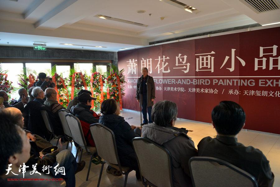 """""""萧朗花鸟画小品展""""亮相北京荣宝斋,图为画展开幕仪式。"""