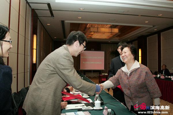 滨海高新区举行创新驱动发展主题研讨会