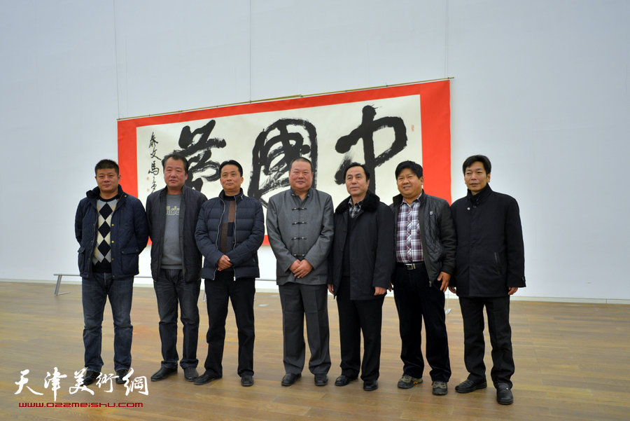 中国梦·天容海色——马孟杰书法作品展