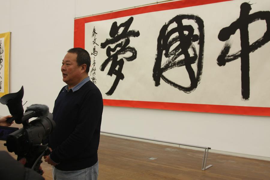 著名书法家马孟杰作品《天津赋》被天津美术馆收藏