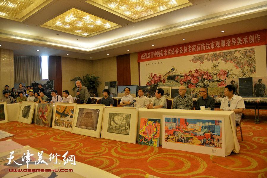 刘大为、吴长江等第十二届全国美展组委会领导及专家组来津观摩指导