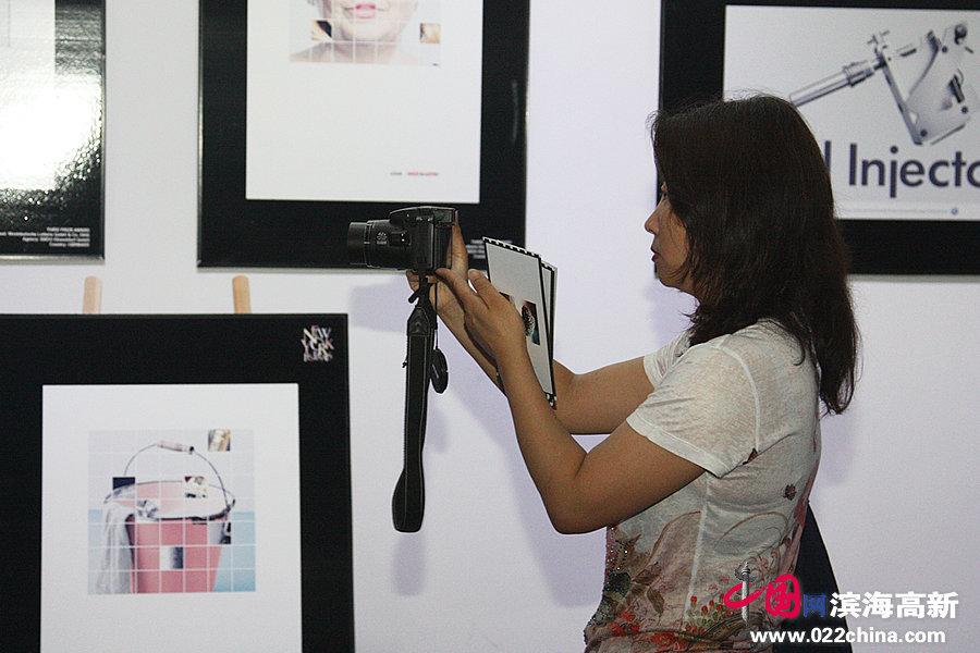 第57届纽约广告节中国创意盛宴在滨海高新区智慧山举行