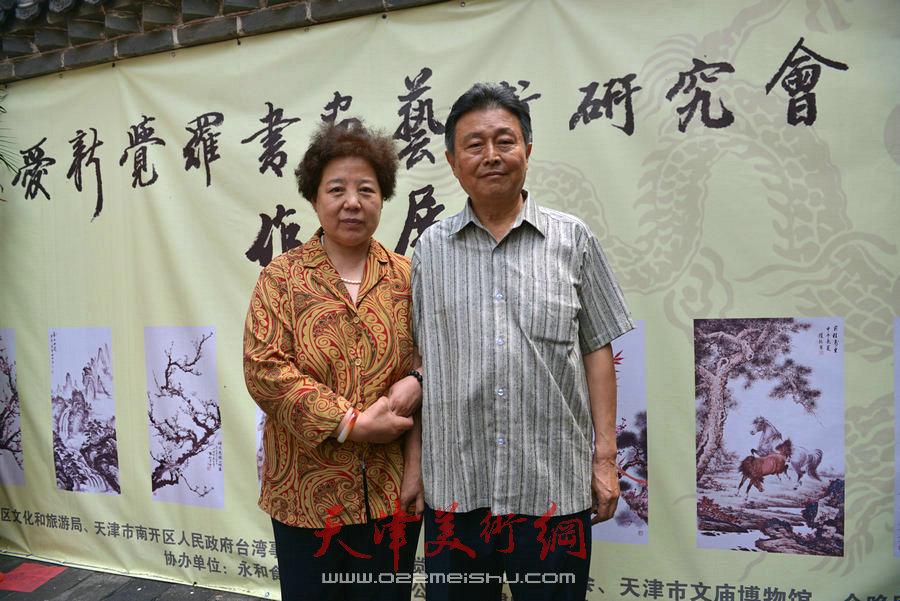 爱新觉罗家族书画展在天津文庙开展,图为赵毅夫妇合影。