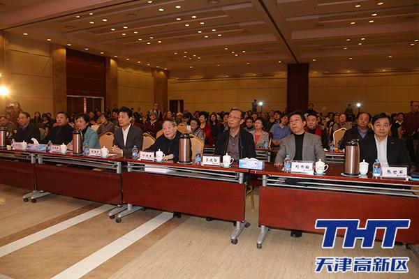市侨联迎新年联欢会在天津高新区举办