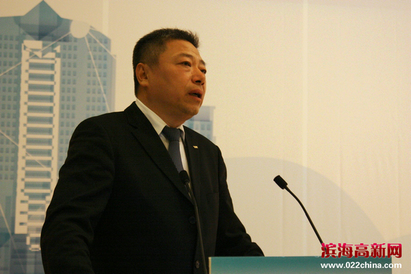 天津国家自主创新示范区挂牌