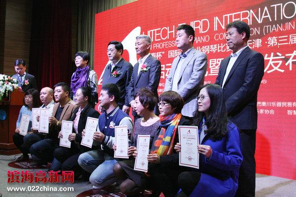 出席活动的领导和嘉宾为各授权分中心代表授牌。