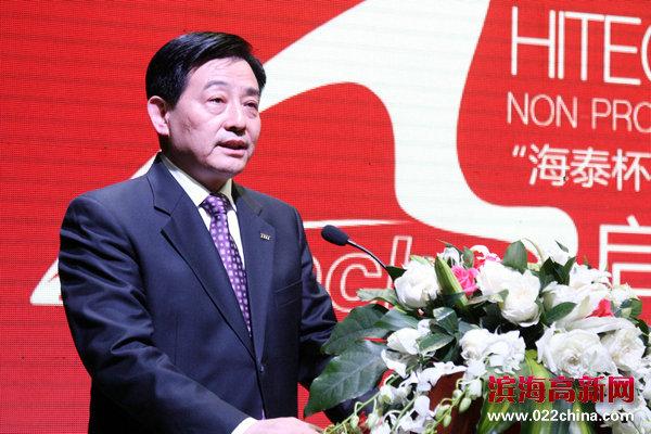 天津高新区工委副书记、巡视员、大赛组委会常务副主任张世军致辞。