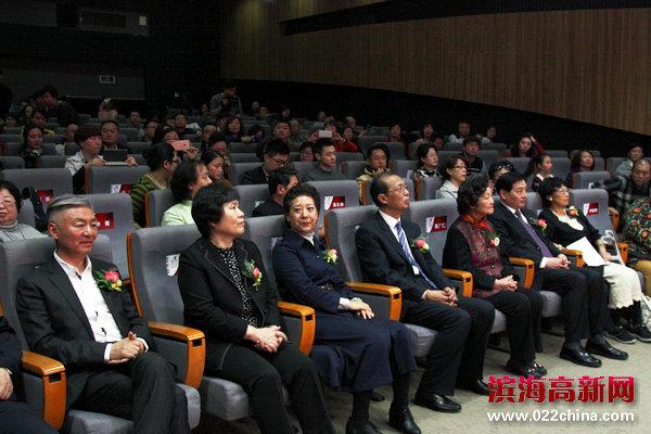 """第三届""""海泰杯""""国际非职业钢琴大赛在天津高新区启动仪式现场。"""