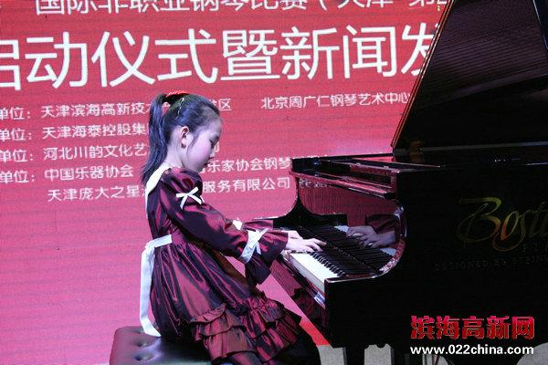 钢琴演奏会现场。