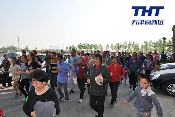 滨海∙航天城社区举办春季环湖长跑活动