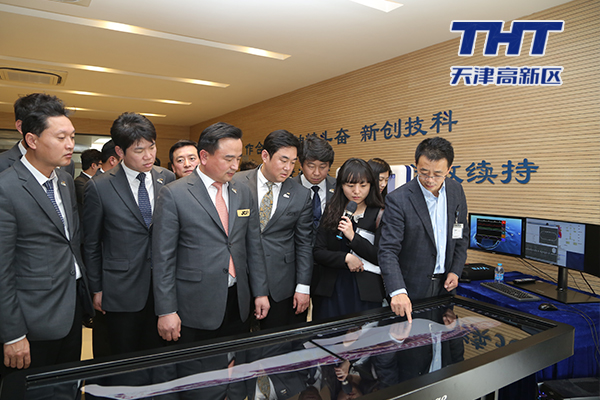 韩国青年企业家代表团一行赴天津高新区学习考察