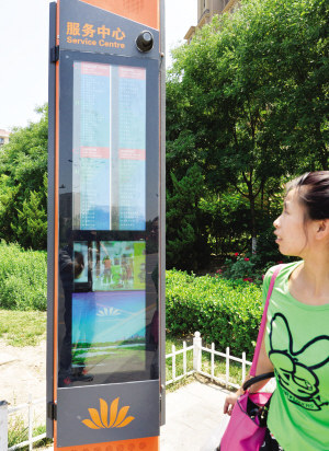 近日,中新天津生态城公交站牌有60多个已经换成智能电子站牌,这也是天津市第一批电子站牌。该站牌具有提示最近一趟公交距本站站数、语音提示公交进站和视频监控站亭区域等功能。(完)