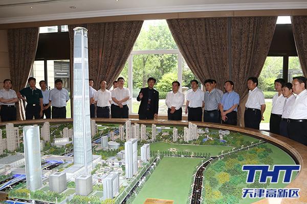 山东省潍坊市领导同志到天津高新区考察