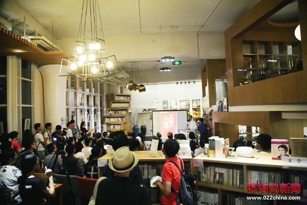 """""""华人设计观点·金点沙龙""""座谈会在天津高新区智慧山跨界书店举办,图为现场。"""