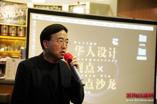 """""""华人设计观点·金点沙龙""""座谈会在天津高新区智慧山跨界书店举办,图为林磐耸、吴立行、陈幼林等名家与观众交流。"""