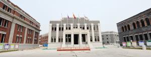 天津一中滨海学校