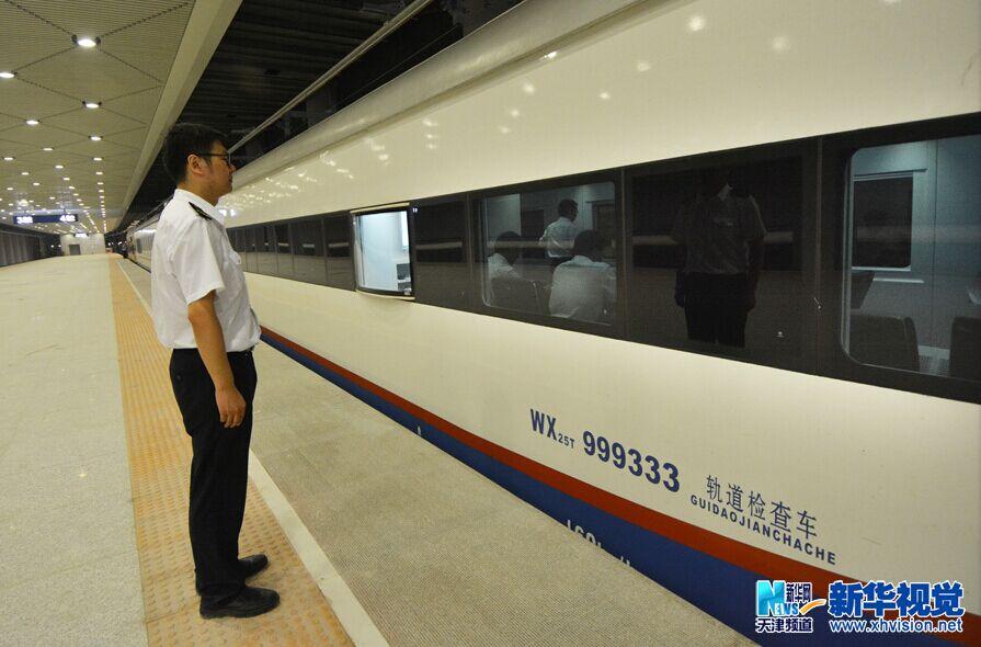 首趟测试车抵达于家堡车站站台。
