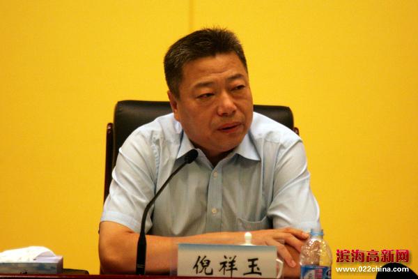 天津高新区召开2015年中期工作推动会。