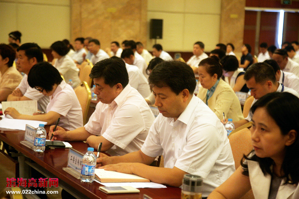 天津高新区召开2015年中期工作推动会