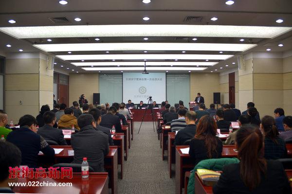 天津市宁夏商会第一次会员大会现场。