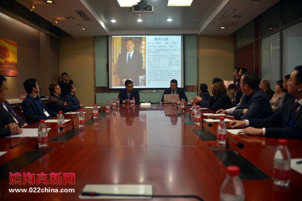 天津市宁夏商会第一届理事会、监事会现场。