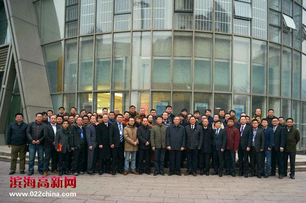 天津市宁夏商会第一次会员大会来宾合影。
