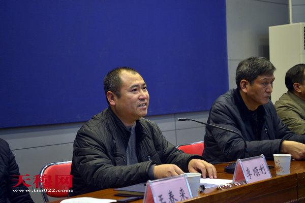 天穆村召开党员、村民代表及各界人士大会