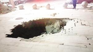 爱琴海购物公园门前路面突然塌陷,行成一个深约2米的大坑,过往车辆不敢贸然经过。