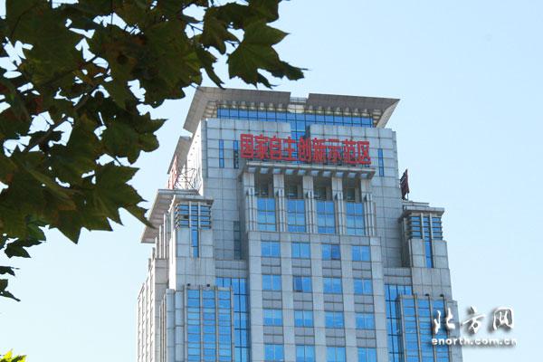 天津自创区华苑科技园