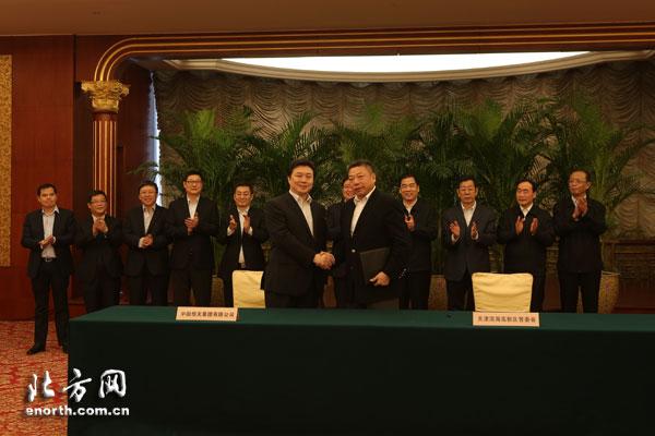 天津高新区与中国恒天集团签约