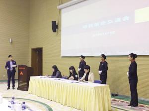 由韩国中小企业厅创业振兴院等机构筛选并邀请的首批5支韩国创业团队近日来津寻求项目落地,并于15日在中新天津生态城国家动漫园举行了精彩的路演。5家创业单位5支创业队伍均与文化创意产业相关,涵盖了音乐平台、韩国真人体验游戏、境外旅游地导、剧本创作及网络漫画、NFC技术应用等多个产业。