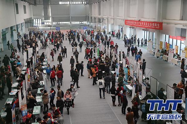 区企业招聘会在天津工业大学成功举办图片