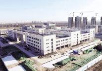 天津一中滨海学校主体结构全部完工