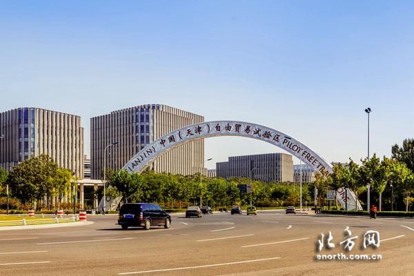 天津自贸试验区(资料图)