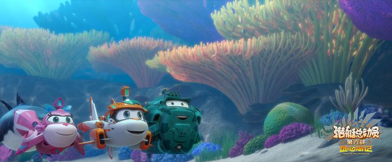 《潜艇总动员8》高口碑热映 故事内容价值观正