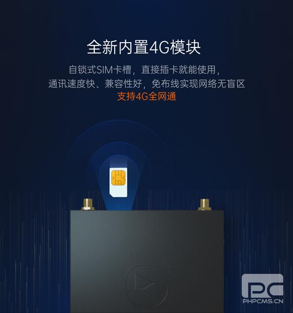 向日葵发布方舟Q2Pro:工业级远控 2K分辨率