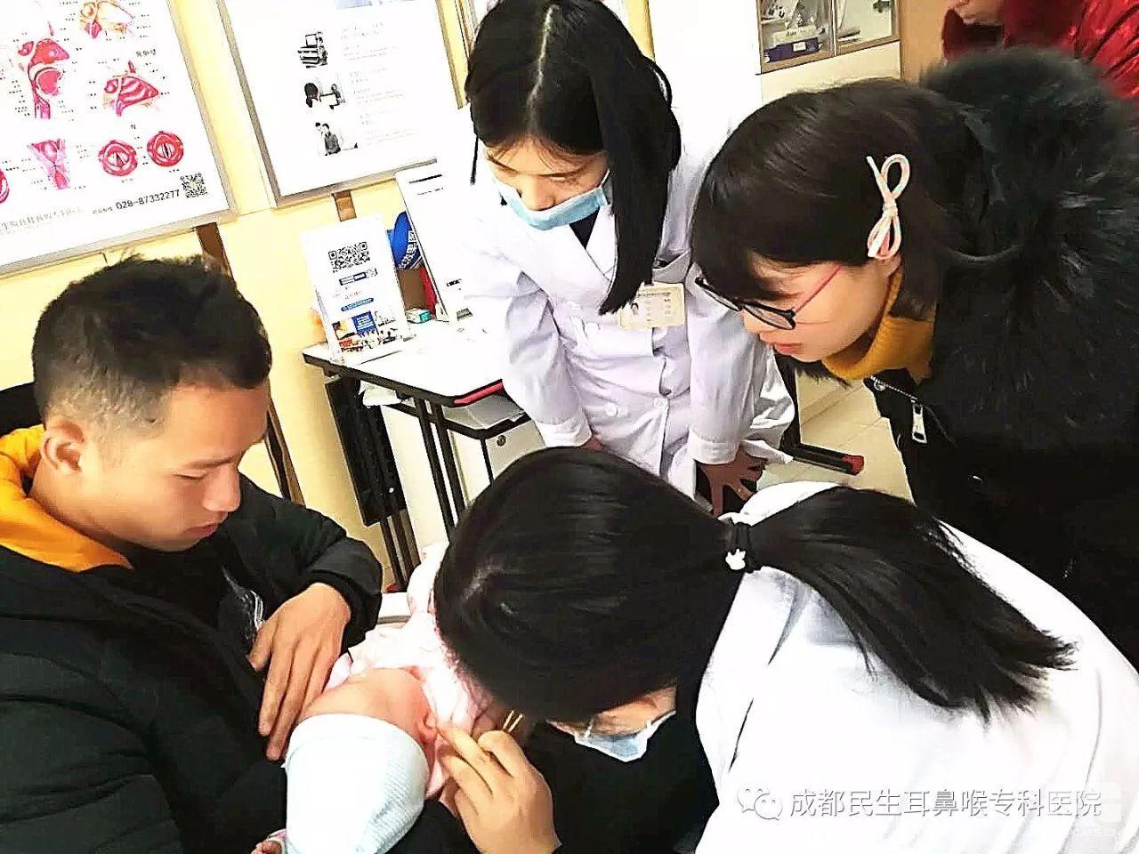 成都民生耳鼻喉医院如何 小耳畸形治疗方案