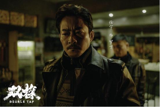 """悬疑大作《双探》开播 演员任宇饰演一名""""地头蛇"""""""