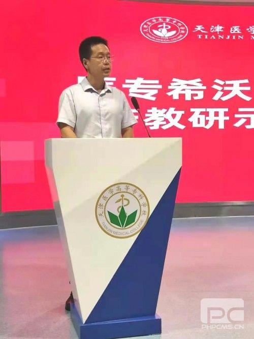 校企合作|天津医学高等专科学校与希沃战略合作签约仪式成功举行